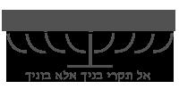 Hasmonean Multi-Academy Trust